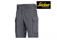 Snickers-6100-Service-Short